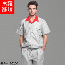 Free shipping Summer short-sleeve work wear set Men car work clothes protective clothing(China (Mainland))