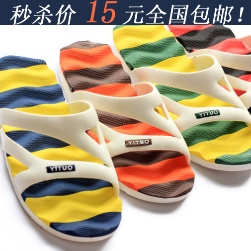 2013 the trend of summer beach slippers male Women lovers massage the bottom home slippers(China (Mainland))