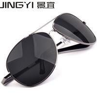 2013 polarized sunglasses male female big frame glasses star sunglasses lovers large sunglasses myopia