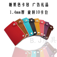 Free Shipping 2013 Newest Faux Leather Credit Card Bank Card Holder Card Wallet Card Package Factory Directly KB09