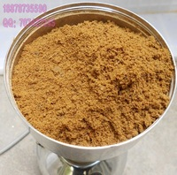 Silkworm pupa powder fishing lure phagostimulant fish food fish feed 500g