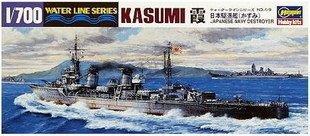 Model changgushuan 49449 world war ii