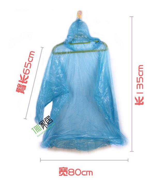 Одноразовый пэ плащ / пончо / дождевики путешествие дождь пальто дождь подарки 60 шт разноцветный