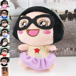 Doll doll toy birthday present for girlfriend gifts(China (Mainland))