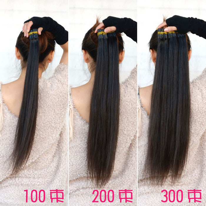 Hair extension hair real hair extension bundle wound-up ultra long 65cm overstretches straight hair(China (Mainland))