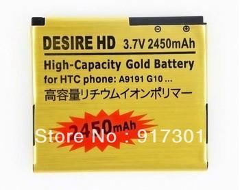 HongKong Post Free Shipping New Li-ion Battery 2450mAh For HTC G10 A9191 T8788 Desire HD High-Capacity