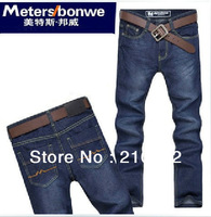 2013 free shipping promotion male brand men's jeans. Straight leg jeans han edition cultivate one's morality