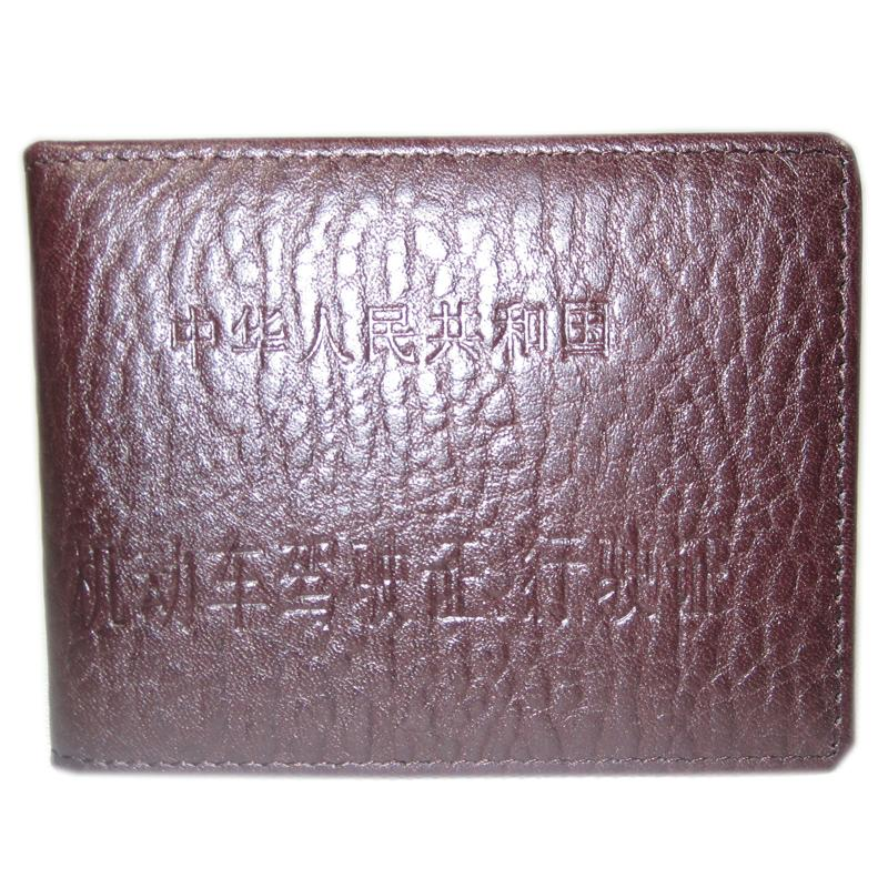 Genuine leather male cowhide driving license holsteins wallet women&#39;s fashion card holder multicolor(China (Mainland))