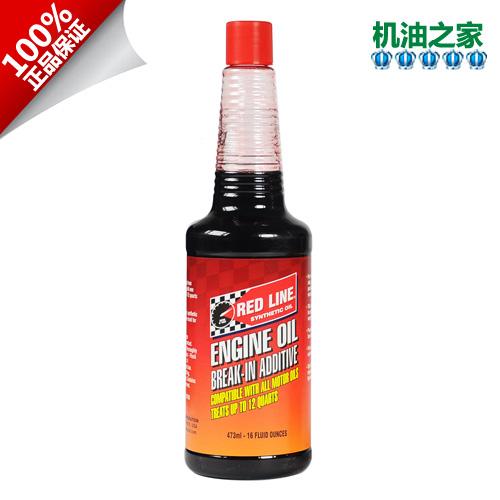 Online Get Cheap Zinc Oil Additive Page