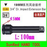 "SunRed BESTIR taiwan quality Cr-Mo coldforging 19mm 3/4"" Drive deep impact socket extension bar,NO.64502 wholesale freeshipping"