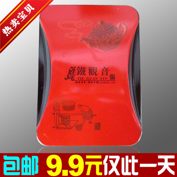 80g tieguanyin tie guan yin tikuanyin oolong chinese health care china food natural products sale wholesale promotion fujian(China (Mainland))