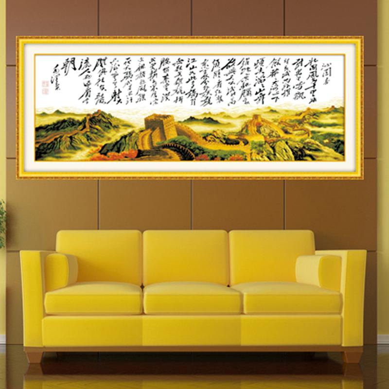 Dearie print cross stitch prosperous times series of the great wall chinese style calligraphy and painting(China (Mainland))