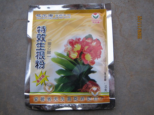 Balcony bonsai rhizogenic powder anthers plant radicates agent(China (Mainland))