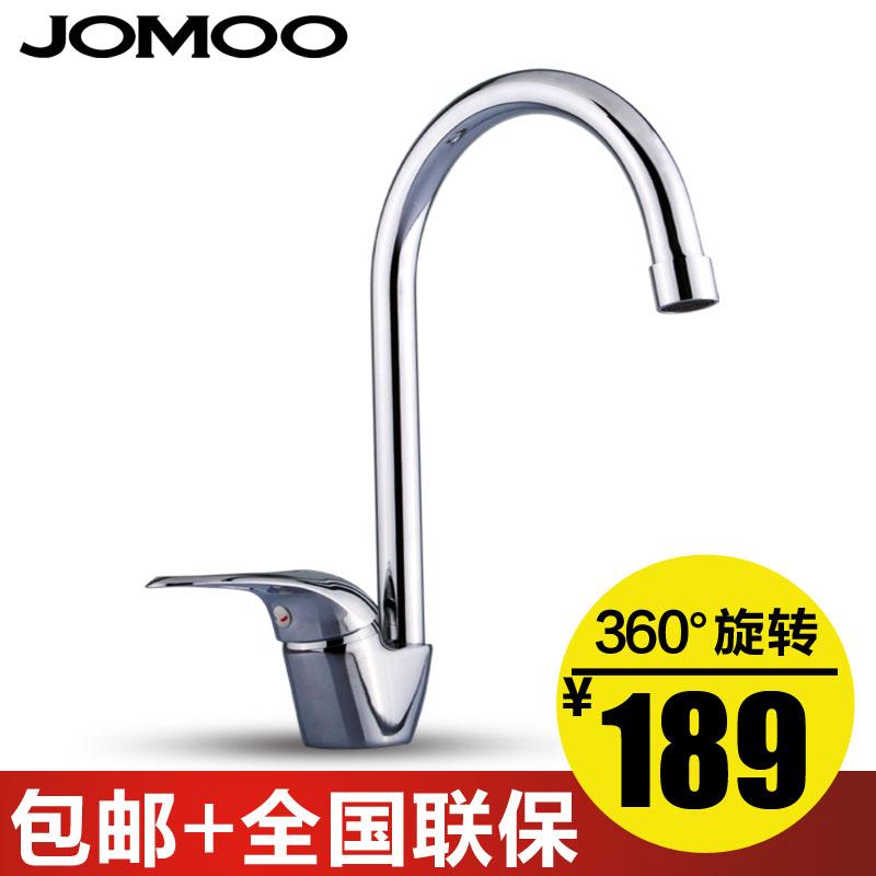 Perfect Kitchen Faucet 3307 050 800 x 800 · 79 kB · jpeg