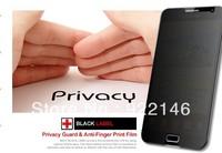 Privacy Anti-Spy Screen Protector Film For SAMSUNG GALAXY i9220