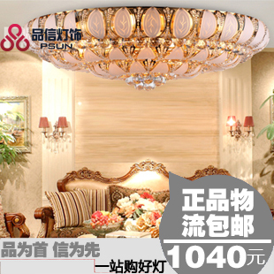 New arrival lamps living room lights ceiling light crystal lamp 88008 - 1000(China (Mainland))