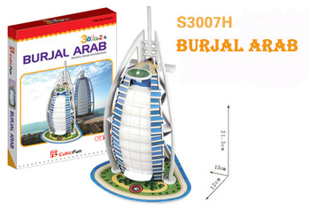Burjal Arab cubic fun S3007H 17pcs 3D Puzzle Famous buildings paper model DIY Educational toys for kids free shipping
