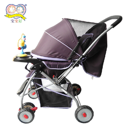 New arrival 709c deluxe child stroller two-way adjust folding ultra wide full cover trolley(China (Mainland))