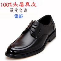 2013 New arrival Genuine leather Classic formal male casual business fashion leisure platform Oxfords men shoes FREE SHIPPING