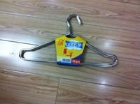 Solid stainless steel hanger metal hanger 500