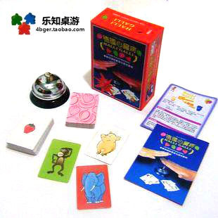 Table fruit animal double big bell plastic desktop(China (Mainland))