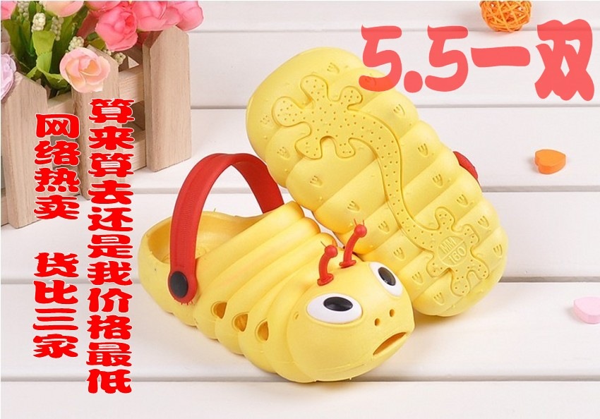 Summer caterpillar children shoes child sandals child slippers sandals hole shoes mules(China (Mainland))