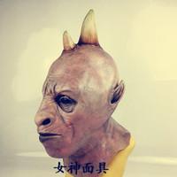 Latex mask monster mask film props mask mask costume