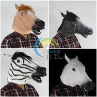Fashion gangnam animal wigs mask wigs dog horse mask natural eco-friendly latex costume