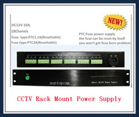 New Arrival CCTV Rack Mount Power Supply 18 ports fuse power supply