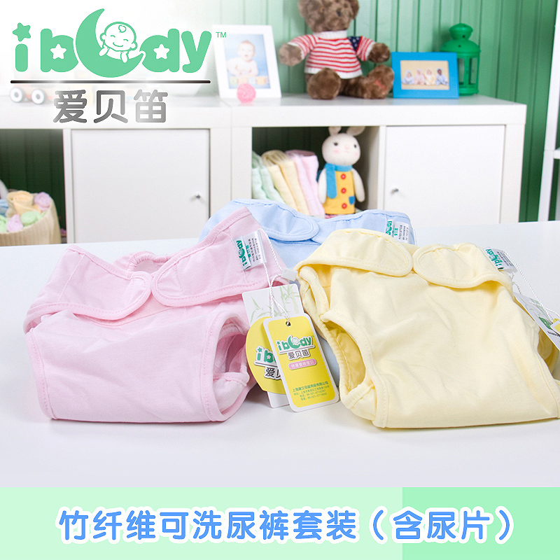 Calls adjustable baby bamboo fibre cloth diaper baby urine pants pocket diapers leak-proof breathable diapers(China (Mainland))