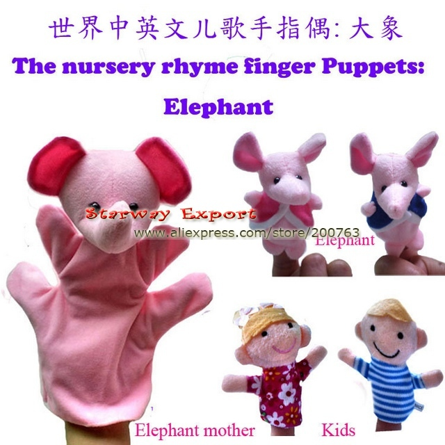 50sets The Nursery Rhyme Finger Puppets Elephant Plush Finger Puppet Set Toys(China (Mainland))