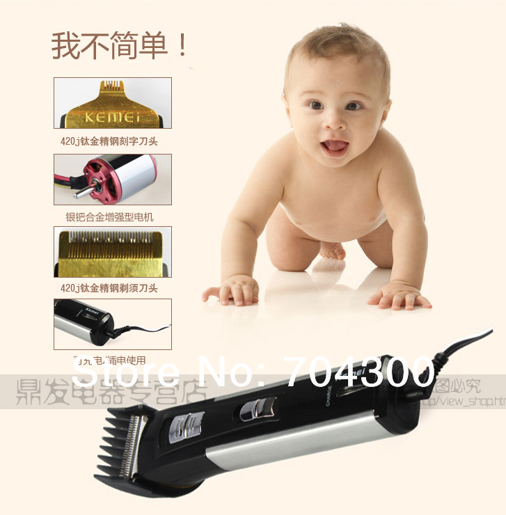 Professional Trimmer Shaver New Rechargeable Precision Cordless Universal Electric Hair Clipper(China (Mainland))