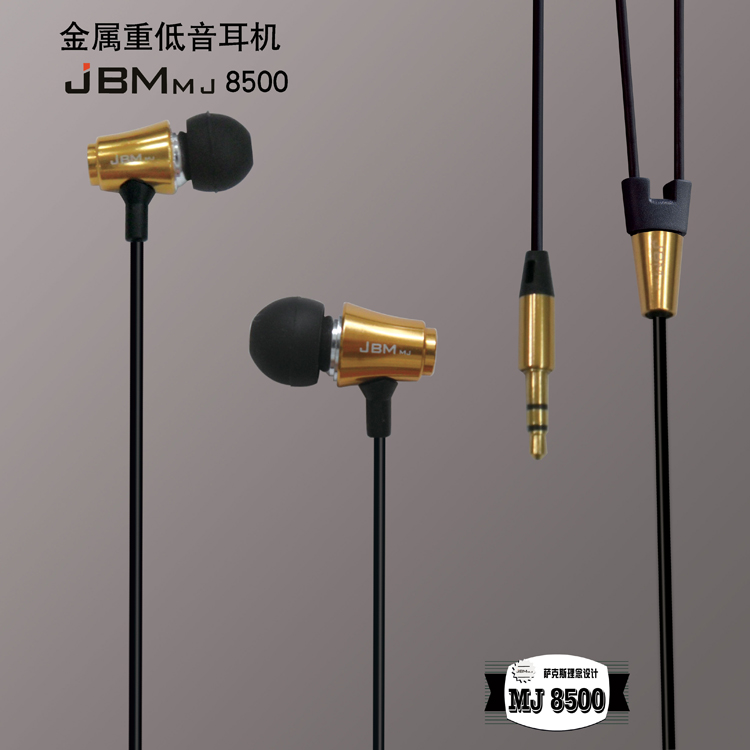 Jbm mj8500 metal bass earphones mp3 mp4 mobile phone music earphones(China (Mainland))