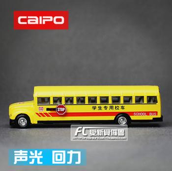 Bulk bus school bus WARRIOR acoustooptical cars toy