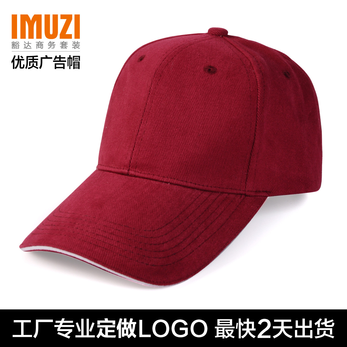 [50pcs/free ship&print logo] 2013 100% thick cotton sanded advertising cap baseball cap sun hat work cap customize(China (Mainland))