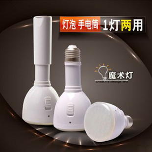 New arrival 2013 e27 charge type household led emergency light dual flashlight camp light tent light camping light(China (Mainland))