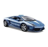 PHE !HOT !  2013  newest !  Maisto 1: 24 lamborghini LP560-4 car model  BEST  GIFT ! EDITION