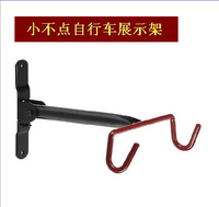 Wall bicycle frame bicycle rack display rack bicycle racks