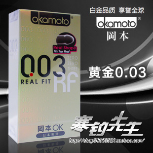 Okamoto gold internality 003 condoms Small ultra-thin condom Small 0.03 condom(China (Mainland))