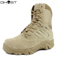 Boots male califs high delta desert boots tactical boots 511 combat boots