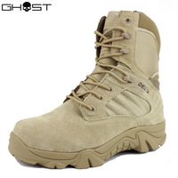 Boots male califs high delta desert boots tactical boots 511 combat boots