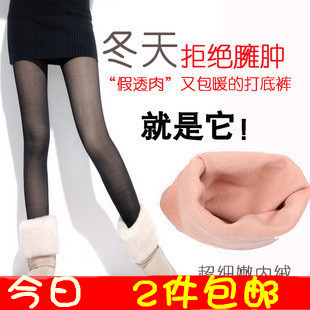 Autumn and winter thickening female meat bamboo double layer plus velvet silver socks ankle length legging(China (Mainland))