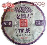 Yunnan Puer tea Pu er Tea Pu-erh tea*2009 Haiwan Old Comrade*908*ripe cake*200 grams