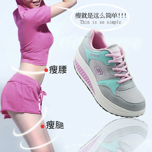 Women's shoes elevator shoes female swing shoes sport shoes sports shoes body shaping fitness legs shoes(China (Mainland))