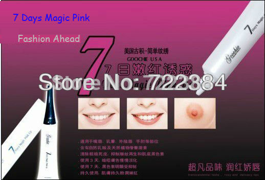 7 Days Magic Pinkup lip gloss(China (Mainland))