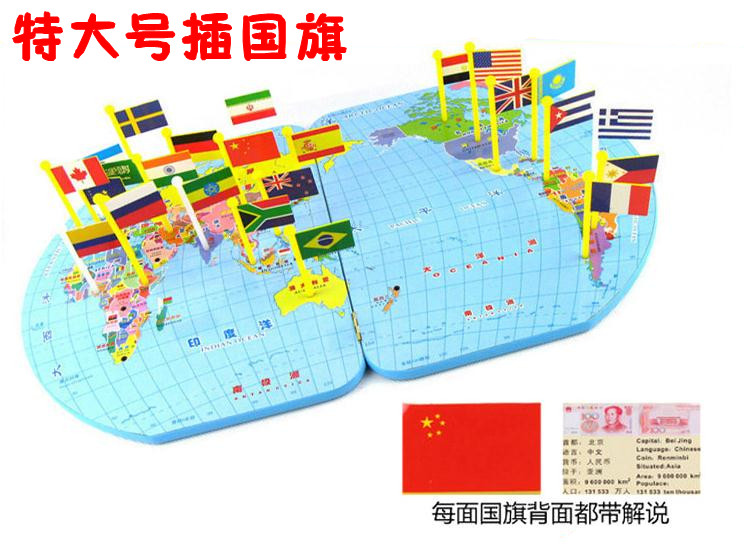 Extra large 36 world map national flag puzzle stereo wooden toys(China (Mainland))