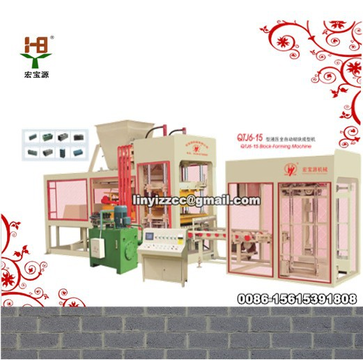 QTJ6-15 Brick Machine(China (Mainland))