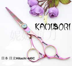 Professional hair cut scissors/shears,pink,colorful,Hitachi 440C,XD-22,5.5 inch,straps,flat cutting,top quality,free shipping(China (Mainland))