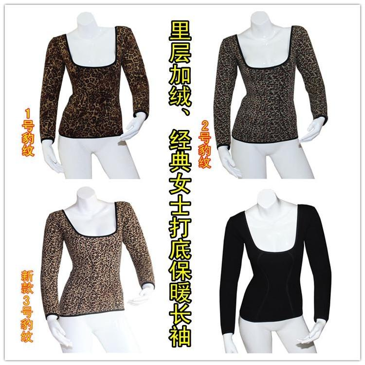 Women's long-sleeve thermal underwear female plus velvet thickening body shaping beauty care thermal top leopard print(China (Mainland))