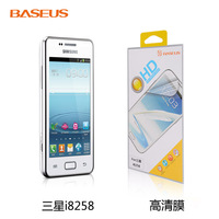 For samsung   i8258 film  for SAMSUNG   i8258 phone film SAMSUNG i8258 membrane i8258 mobile phone film